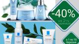 Акція на лікувальну косметику Vichy та La Roche-Posay