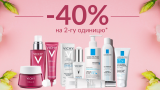 Знижка 40%*  на косметичні засоби Vichy та La Roche-Posay!