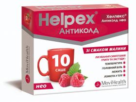 ХЕЛПЕКС АНТИКОЛД НЕО чай пор. 4г малина саше №10