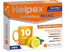 ХЕЛПЕКС АНТИКОЛД НЕО МАКС  пор. д/ор. р-ну 4г лимон саше №10