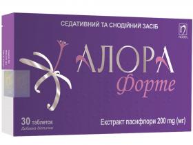 АЛОРА ФОРТЕ  табл.  №30