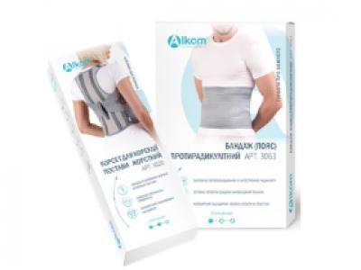 Знижка на ортопедичні вироби ТМ АЛКОМ