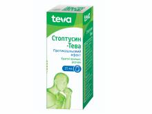 СТОПТУСИН крап. фл. 25мл