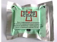БИНТ гофрований КРОВОСПАС (z-складений)