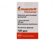 ФЛІКСОТИД ЕВОХАЛЕР аер. 125мкг/доза бал. 120доз