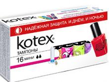 ТАМПОНИ KOTEKC Mini Silky Cover №16