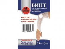 БИНТ еласт. сітчастий трубчастий 25см x 3,0см (рука та лікоть)
