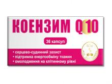 КОЕНЗИМ Q10 капс. 300мг №36
