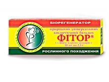 ФІТОР бальзам суп. 2,3г №10