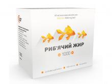 ЖИР РИБ'ЯЧИЙ  1000мг ультракап. №100