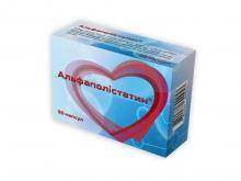 АЛЬФАПОЛІСТАТИН капс. 350 мг №30