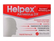 ХЕЛПЕКС АНТИКОЛД DX табл. №80
