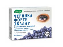 ЧОРНИЦЯ ФОРТЕ табл. №50