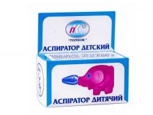 АСПІРАТОР д/носа слоник