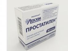 ПРОСТАТИЛЕН  р-р д/ин.амп.2мл№10