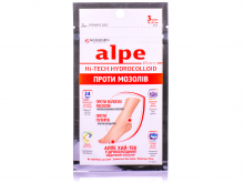 ЛЕЙКОПЛ. АЛПЕ Hi-tech гідрокол. від мозолів №3