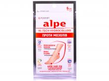 ЛЕЙКОПЛ. АЛПЕ Hi-tech гідрокол. від мозолів №6