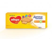 ДХ Milupa печиво дит. пшеничне від 6міс. 135г