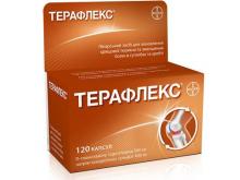 ТЕРАФЛЕКС капс. №120