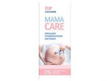 ЕЛЬФА Mama Care крем д/профілактики розтяжок 150мл