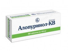 АЛОПУРИНОЛ-КВ табл. 100 мг №50