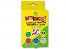 КИШ-КОМАР наліпка на одяг ароматизована пр/комарів  №30