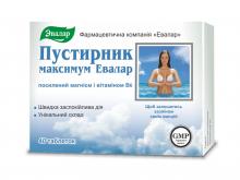 ПУСТИРНИК МАКСИМУМ табл. 0,55г №40