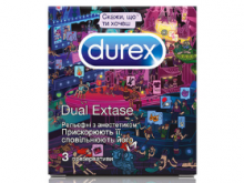ПРЕЗЕРВАТИВИ Дюрекс Dual Extase New №3