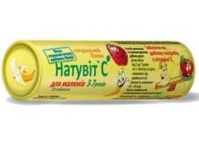НАТУВІТ С МАЛЮК табл. банан №60