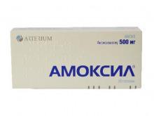 АМОКСИЛ® ДТ таблетки, дисперг., по 500 мг №20 (10х2)
