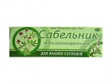 САБЕЛЬНИК гель-бальзам охолоджуючий 75мл