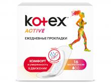 Прокладки гіг. щод. KOTEKC Active Liners Non Deo №16