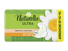 ПРОКЛАДКИ гіг. Naturella Camomile Ultra Normal №20