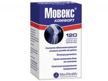 МОВЕКС КОМФОРТ табл. в/о №120