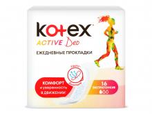 Прокладки гіг. щод. KOTEKC Active Liners Deo №16
