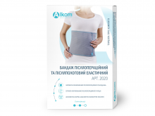БАНДАЖ післяродовий післяоперац. еласт. р.4 (2020) бежевий