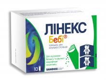 ЛІНЕКС БЕБІ пор. д/ор. сусп. 1,5г пак. №10