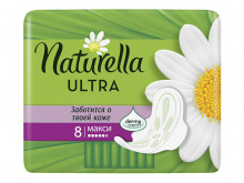 ПРОКЛАДКИ гіг. Naturella Camomile Ultra Maxi Single №8