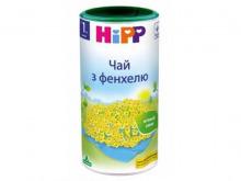 ДХ ХІПП чай фенхель 200г