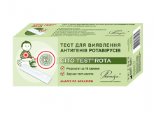 ТЕСТ CitoTest Rota д/визн. антигена збудн. ротавірус. інф. (фекалії)
