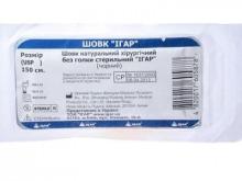 ШОВК стер. б/голки 1,5м №5 (2)