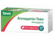 АМЛОДИПІН-ТЕВА 10 мг №30