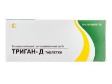 ТРИГАН-Д табл. №100