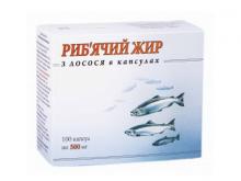 ЖИР РИБ'ЯЧИЙ капс. 500мг (лосось) №100