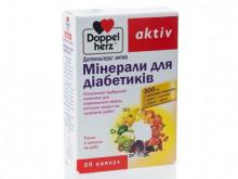 ДОППЕЛЬГЕРЦ АКТИВ Мінерали д/діаб. капс. №30