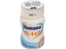 ДХ ХУМАНА 0-ГА суміш гіпоалергенна 90 мл