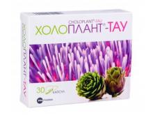 ХОЛОПЛАНТ-ТАУ капс. №30