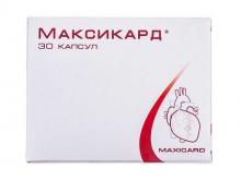 МАКСИКАРД капс. №30