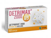 ДЕТРІМАКС 2000 капс. №60