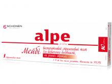 ТЕСТ д/визн. вагітн. ALPE in-vitro  MABY високочутливий струменевий на ранніх строках №1